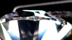 Diamant mit Lasergravur