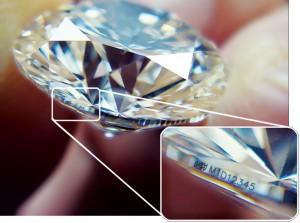 Ein IGI zertifiziert und gelaserter Diamant